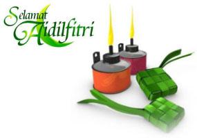 Selamat Hari Raya Aidilfitri!