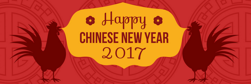 happy chinese new year 2017, the year of rooster