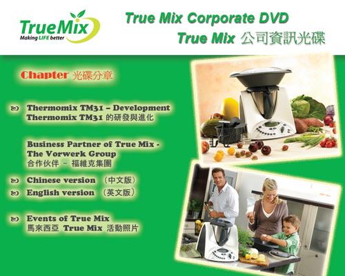 dvd menu corporate truemix