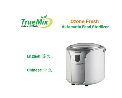 dvd menu truemix food sterilizer