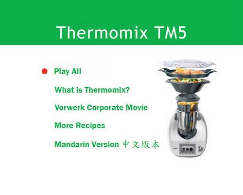 dvd menu truemix thermomix