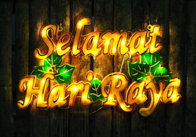 selamat hari raya with golden lights