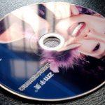 waterproof glossy inkjet printable dvd-r